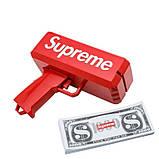 Пістолет для грошей. Денежный пистолет Supreme. Money Gun., фото 3