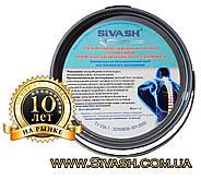 Лечебная грязь при грыжах 1кг Целебная грязь имеет сертификат качества, фото 3