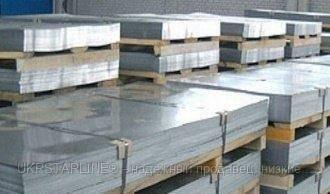 Лист стальной оцинкованный 0,5х1250х2500 08КП