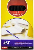 Ручка  «MX» RADIUS тонированная (синяя)