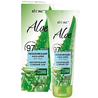 """Увлажняющий крем для лица с алоэ Витэкс Aloe 97% """"Матирование и сужение пор"""" Mattifying Pore Minimizing 50 мл"""