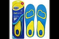 [ОПТ] Гелевые стельки для обуви мужские