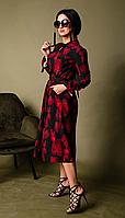 Яркое женское платье с двумя нагрудными выточками и оригинальным принтом, фото 1