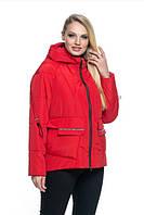 Женская куртка удобная стильная демисезонная большого размера 44-56 р синий, желтый,  красный цвет