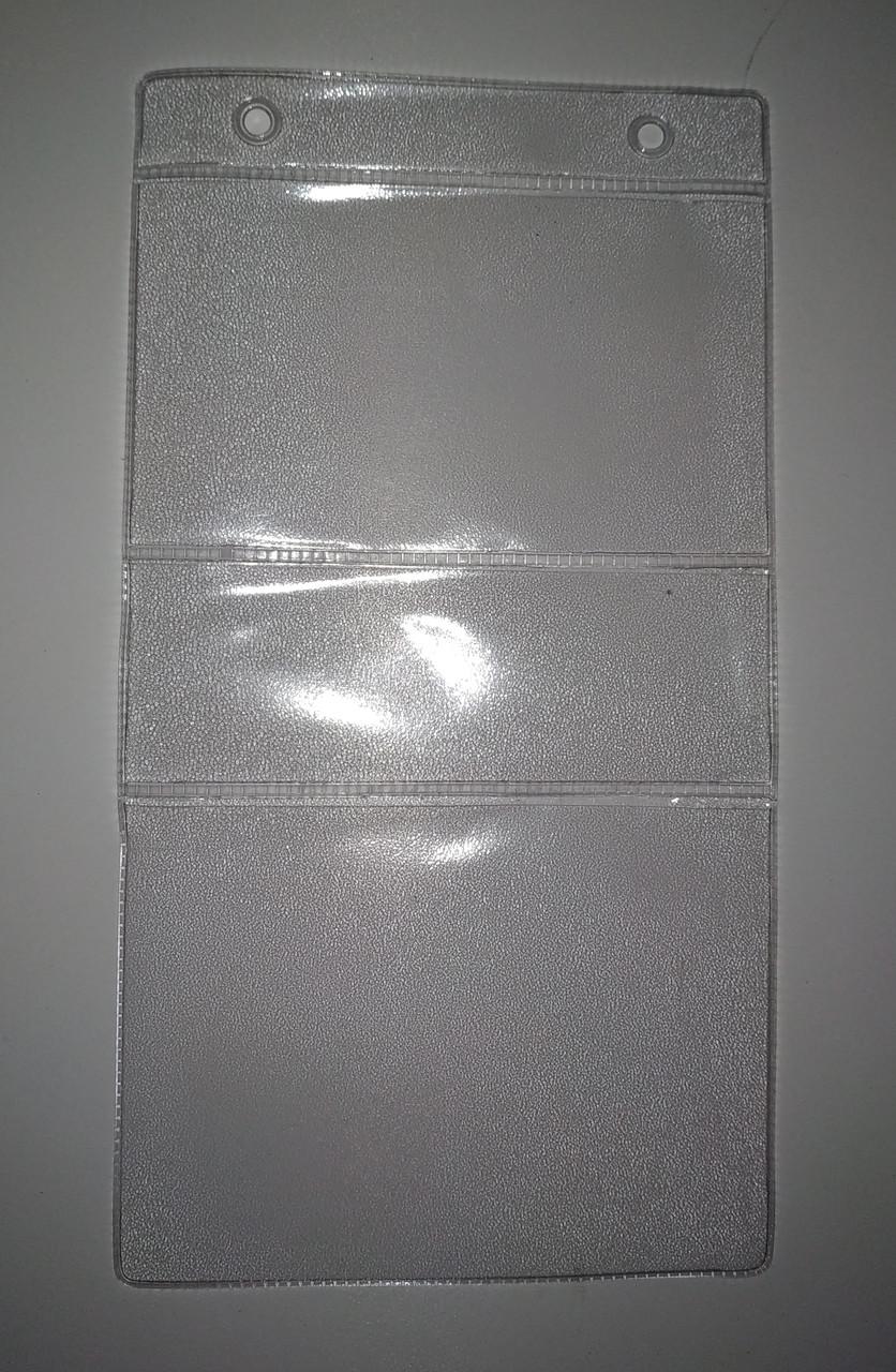 Подвесной ценникодержатель. Двойные ценникодержатели. 230*125 мм