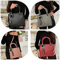 Женская сумка №7770 в расцветках, фото 1