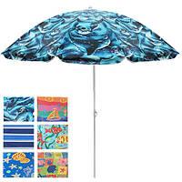 Зонт пляжный d1.8м серебро MH-0037