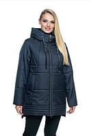 Женская куртка удобная стильная демисезонная большого размера 50-66 р  синий, жемчуг, пудра, марсал цвет