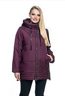 Женская куртка удобная стильная демисезонная большого размера 50-66 р марсал, пудра, жемчуг, синий  цвет