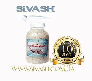 Натуральная соль залива Сиваш (крупная-белая), 1,2 кг