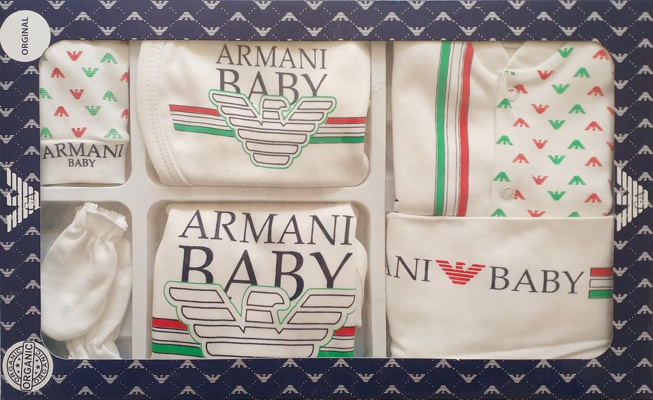 Набор для новорожденного Armani , подарочный