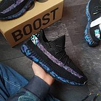 Мужские кроссовки 350 BOOST (ТОП-реплика)