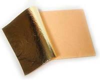 Поталь имитация золота № 2 (карт. буклет) 16х16 см, 10 листов