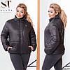 Женская удобная весенняя куртка на змейке с воротом стойкой, норма и батал большой размер, фото 2