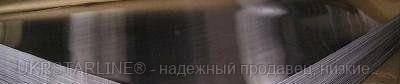 Лист алюминиевый АД0 (1050) 1.5х1500х4000мм