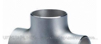 Тройник сварной нержавеющий 50/60,3х2 мм AISI 304