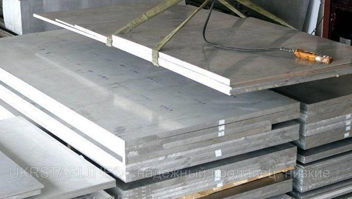 Плита алюминиевая АМГ5 (5083) 20х1540х3048 мм