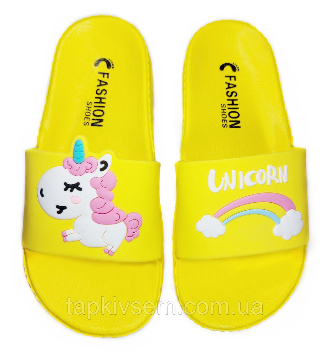 Тапочки детские пляжные UNICORN (лимон) 31 размер