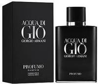 Giorgio Armani - Acqua Di Gio Profumo - Распив оригинального парфюма - 3 мл.