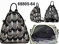 Сумка - рюкзак женская экокожа + текстиль Aga
