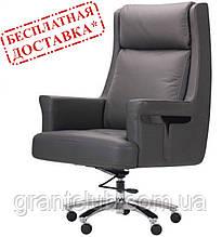 Кресло FRANKLIN GREY серая кожа AMF (бесплатная адресная доставка)