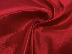 Бенгалин нарядный, красный