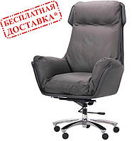 Кресло WILSON GREY серая кожа AMF (бесплатная адресная доставка), фото 1