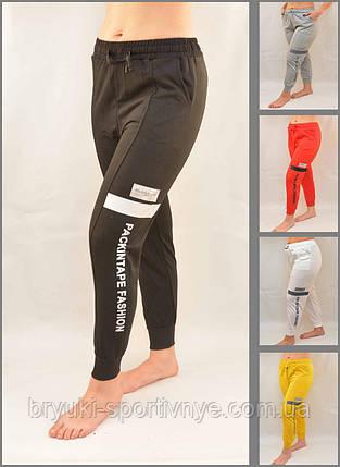 Брюки спортивные женские трикотажные яркие с принтом под манжет S - L, фото 2