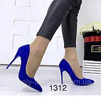 Туфлі жіночі класичні  сині,електрик, фото 1