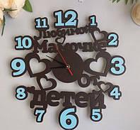 Годинник настінний з мдф