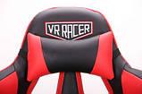 Геймерское кресло VR Racer Shepard черный/красный AMF 515281 (бесплатная адресная доставка), фото 6