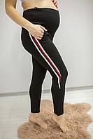 640101 Спортивные штаны для беременных  с полоской