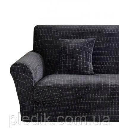 Чехол на кресло эластичный Микрофибра, HomyTex темно-серый
