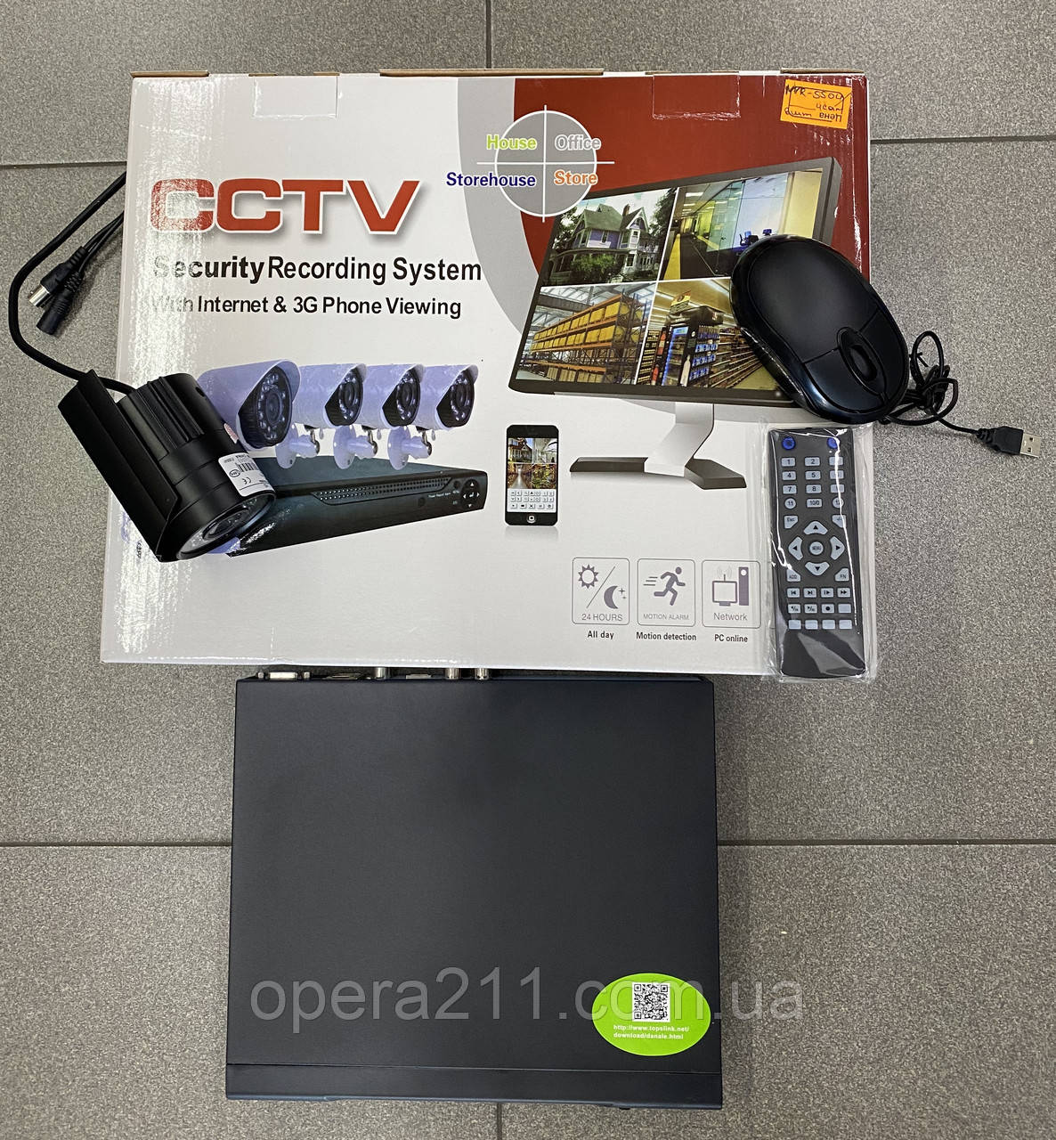 ВИДЕОРЕГИСТРАТОР DVR/NVR 5504-H ( 4 камера )
