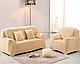 Чехол на диван 230х300 HomyTex универсальный эластичный Замша, бежевый, фото 5