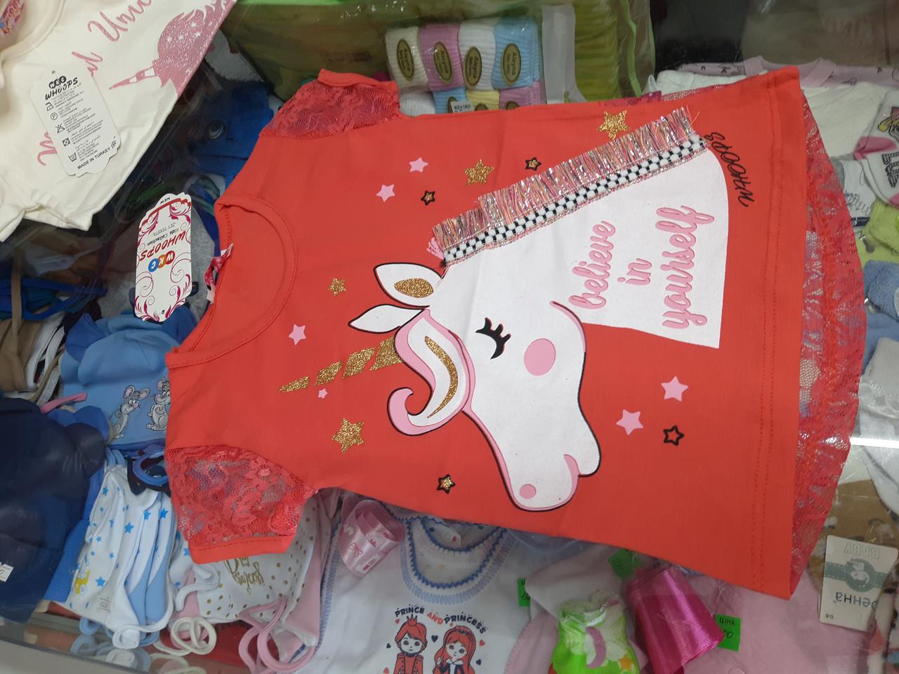 Детская нарядная 3Д футболка для девочки Единорог р.86 - 110
