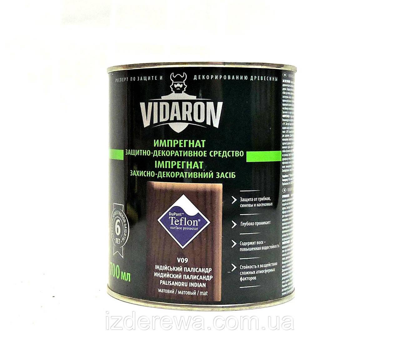 """Просочення імпрегнат """"Vidaron"""" V09 Індійський палісандр 0,7л"""