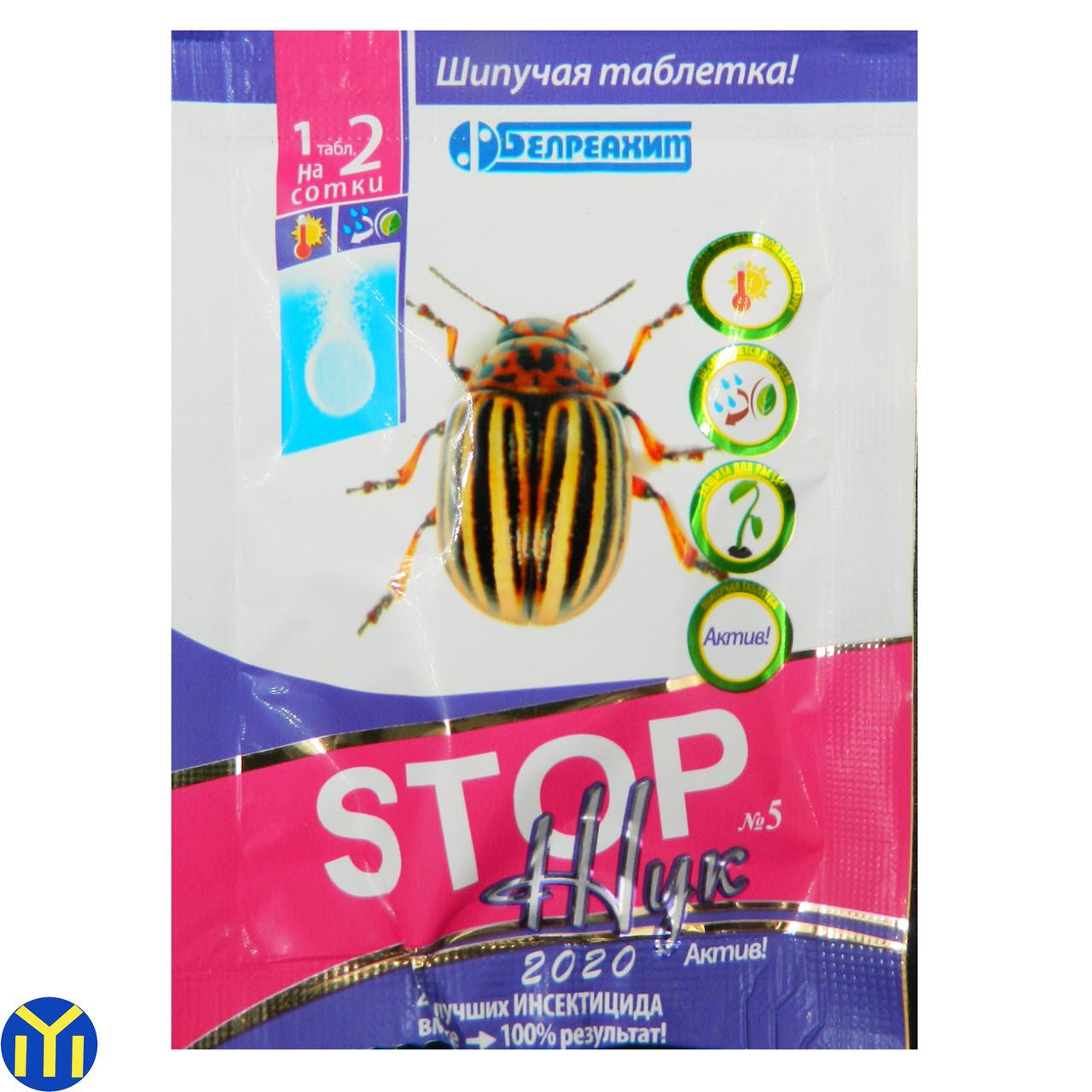 Инсектицид Стоп Жук таблетка, Белреахим, 1 таблетка на 2 сотки