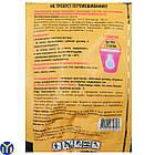 Инсектицид Стоп Жук таблетка, Белреахим, 1 таблетка на 2 сотки, фото 2