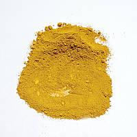 Железоокисный пигмент жёлтый 100г