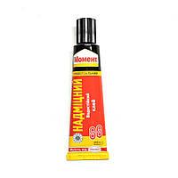 Клей Момент-88 30мл Henkel