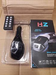 Модулятор HZ global , X5 +блютуз.12в.