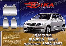 Авточехлы Skoda Fabia I 1999-2007 (з/сп. цельная) Nika