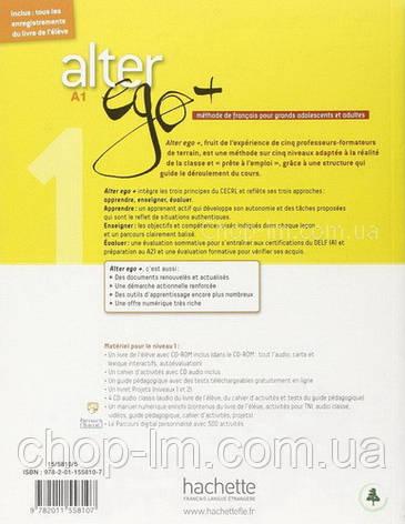 Учебник Alter Ego+ 1 Méthode de Français — Livre de l'élève avec CD-ROM, фото 2