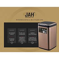 Сенсорне відро для сміття JAH 7 л (квадратна, колір рожеве золото, внутрішнє відро), фото 3