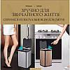 Сенсорне відро для сміття JAH 7 л (квадратна, колір рожеве золото, внутрішнє відро), фото 5