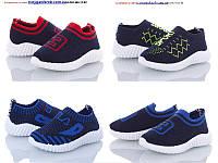 Детские яркие текстильные кроссовки р 21-26 (код 3131-00)