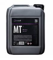 Очисник двигуна Detail MT «Motor» (5 л) ТМ Grass