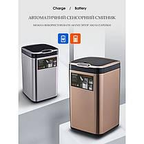 Сенсорне відро для сміття JAH 13 л (квадратна, колір рожеве золото, внутрішнє відро), фото 3