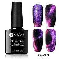 Гель-лак для ногтей маникюра кошачий глаз 9D, 7.5мл UR Sugar, UR-01/8